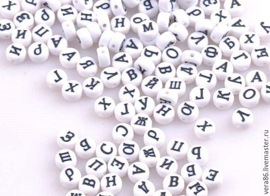 Для украшений ручной работы. Ярмарка Мастеров - ручная работа. Купить Бусины с буквами. Handmade. Чёрно-белый, бусины с буквами