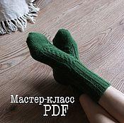 Материалы для творчества ручной работы. Ярмарка Мастеров - ручная работа Инструкция на носки Lussiensocks 2. Handmade.