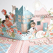 Канцелярские товары handmade. Livemaster - original item Children`s pop-up album with three-dimensional elements. Handmade.