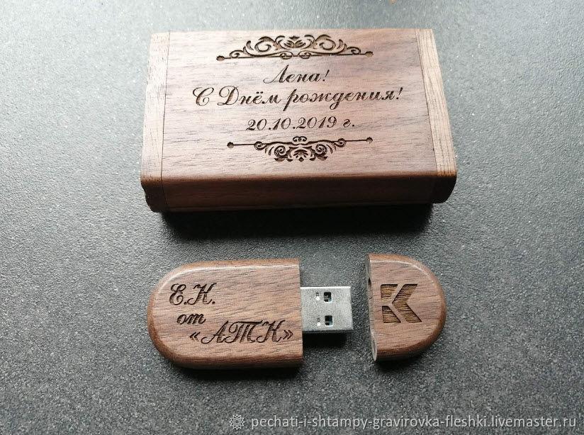 Wooden flash drive with engraving, 32 GB memory card, souvenir, Flash drives, Barnaul,  Фото №1