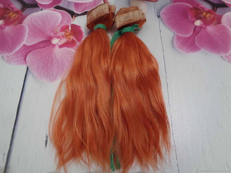 Волосы для кукол, Тыквоголовка, Троицк,  Фото №1