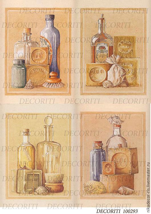 Декупаж и роспись ручной работы. Ярмарка Мастеров - ручная работа. Купить Старинный парфюм (D100293) - рисовая бумага, А4. Handmade.