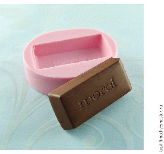 Для украшений ручной работы. Ярмарка Мастеров - ручная работа. Купить Молд силиконовый Шоколадка. Handmade. Розовый, силикон