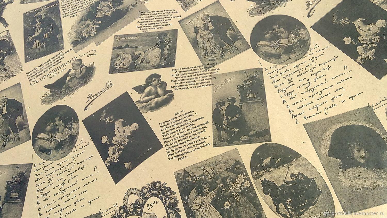 Бумага упаковочная Старое фото, Бумага, Москва,  Фото №1