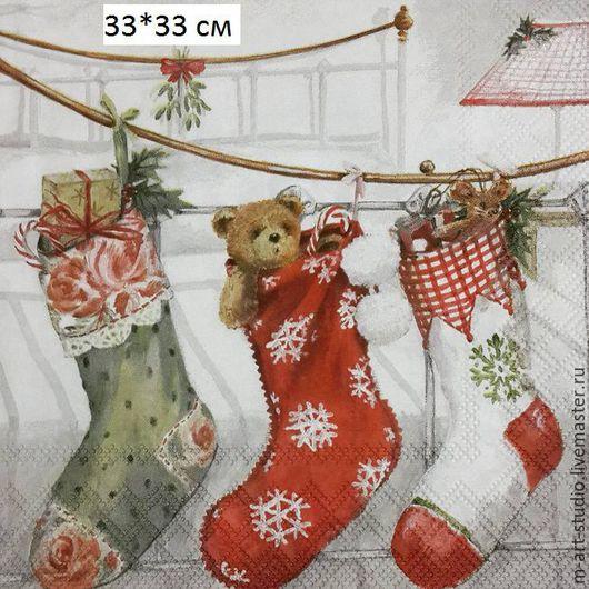 Декупаж и роспись ручной работы. Ярмарка Мастеров - ручная работа. Купить 132. Салфетка для декупажа. Новый год. Носочки винтаж. Handmade.