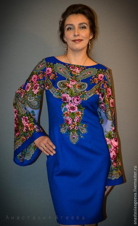 """Платья ручной работы. Ярмарка Мастеров - ручная работа. Купить Платье """"Синяя птица счастья"""".. Handmade. Тёмно-синий"""