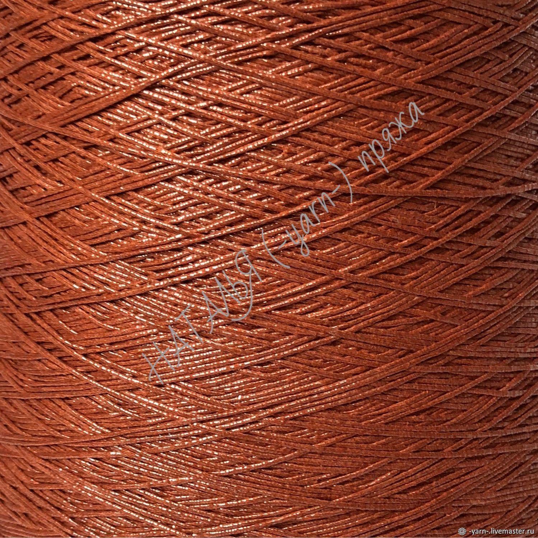 Пряжа Хлопок Friendwithbenefit красно-коричневый – купить на Ярмарке Мастеров – JXZVURU | Пряжа, Санкт-Петербург