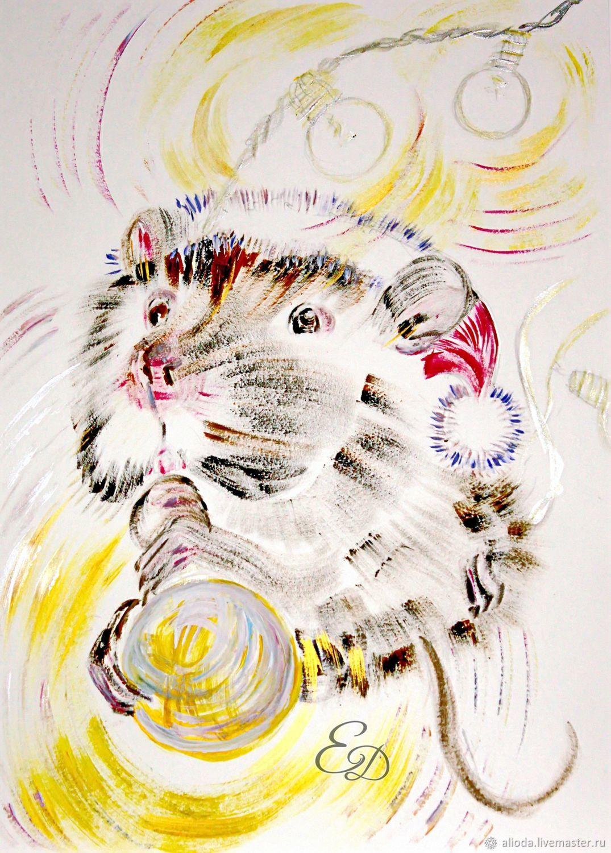 Kamikaze Mouse, Pictures, Gelendzhik,  Фото №1