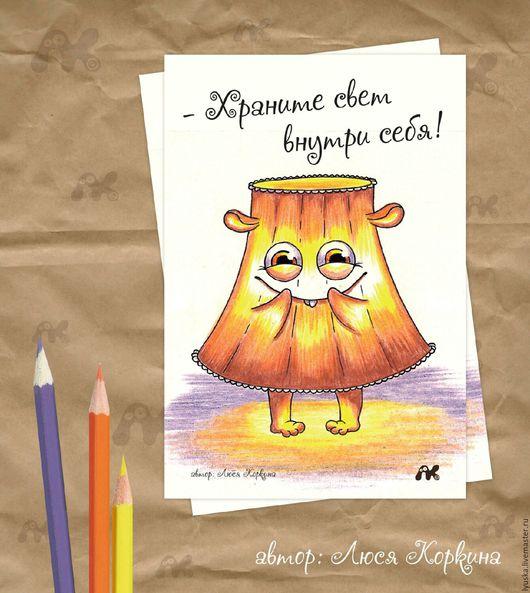 """Открытки на все случаи жизни ручной работы. Ярмарка Мастеров - ручная работа. Купить Открытка с милой лампой """"Храните свет внутри себя!"""" для посткроссинга. Handmade."""