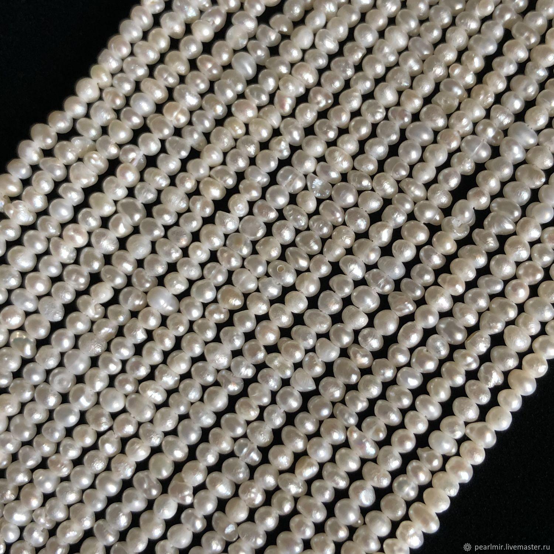 Жемчуг (16) шар 2,5-3 мм, пресноводный, Бусины, Обнинск,  Фото №1