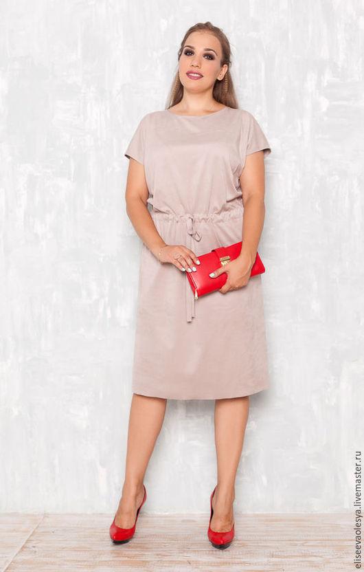 Платья ручной работы. Ярмарка Мастеров - ручная работа. Купить Многофункциональное платье из эко-замши  27039-1. Handmade. Бежевый