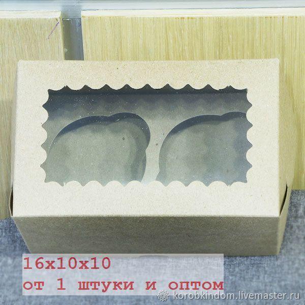 Упаковка ручной работы. Ярмарка Мастеров - ручная работа. Купить 16х10х10 крафт с окном - коробка с откидной крышкой для 2 капкейков. Handmade.