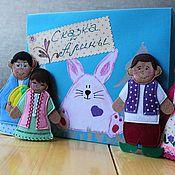 """Куклы и игрушки ручной работы. Ярмарка Мастеров - ручная работа Кукольный театр """"Благодарность"""". Handmade."""