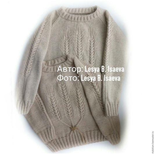 """Одежда для мальчиков, ручной работы. Ярмарка Мастеров - ручная работа. Купить Детская вязаная кофта свитер """"Пшеничный колос"""". Handmade."""