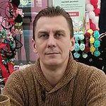 Vladimir Yatsenko (Pletenahvoya) - Ярмарка Мастеров - ручная работа, handmade