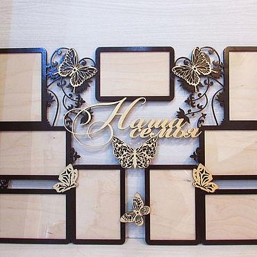 Для дома и интерьера ручной работы. Ярмарка Мастеров - ручная работа Фоторамки:  Наша семья.. Handmade.