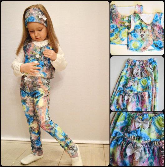 Одежда для девочек, ручной работы. Ярмарка Мастеров - ручная работа. Купить Костюм для девочки, штаны + жилет. Handmade. Разноцветный