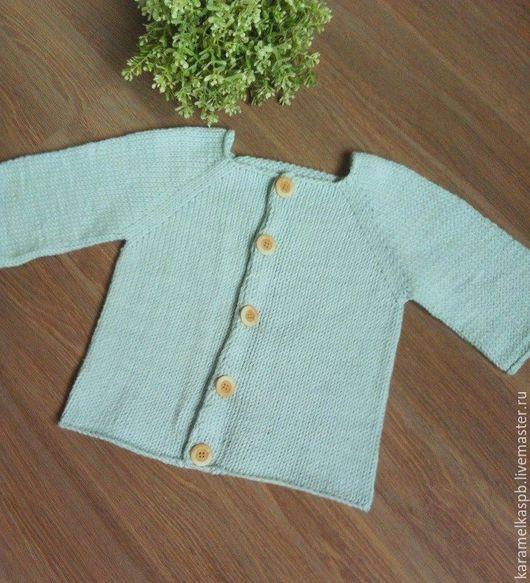 Одежда для мальчиков, ручной работы. Ярмарка Мастеров - ручная работа. Купить Детский кардиган. Handmade. Голубой, кофта вязаная, пуговицы
