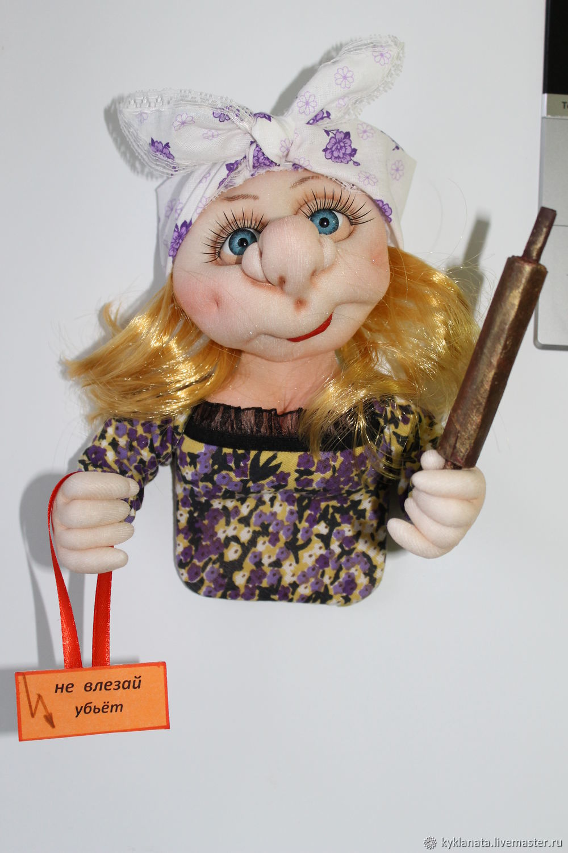 Doll magnet Anfisa or brownie carrot-top, Fun, Chelyabinsk,  Фото №1