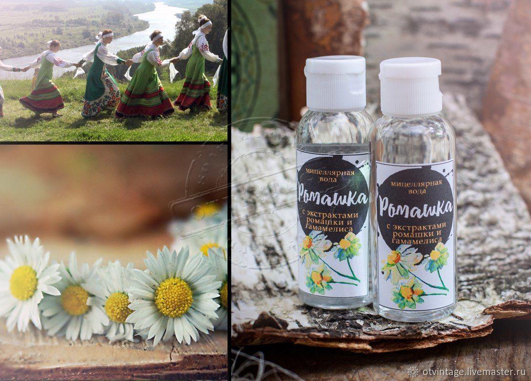 Для снятия макияжа ручной работы. Ярмарка Мастеров - ручная работа. Купить Мицеллярная вода для умывания 'Ромашка'. Handmade.