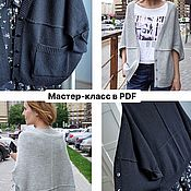 Материалы для творчества handmade. Livemaster - original item Master class on knitting a Merino Cape. Handmade.