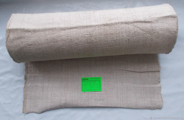 Домотканые ткани из конопли конопля на вкус