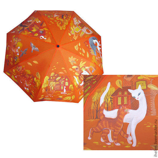 """Зонты ручной работы. Ярмарка Мастеров - ручная работа. Купить Зонт """"Воспитание чувств"""". Handmade. Рыжий, оранжевый, складной зонт"""