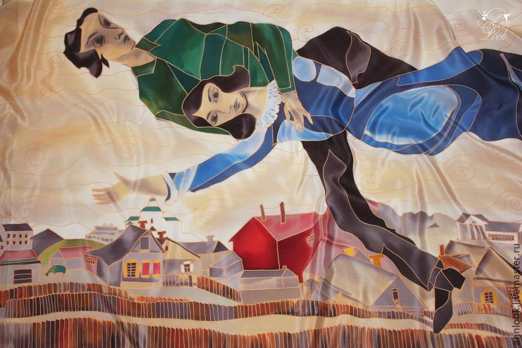 Шагал над городом постер