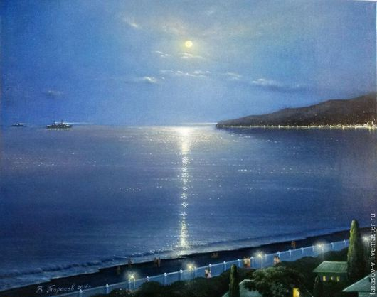 Пейзаж ручной работы. Ярмарка Мастеров - ручная работа. Купить Авторская картина Лунная ночь в Гагре.. Handmade. Тёмно-синий