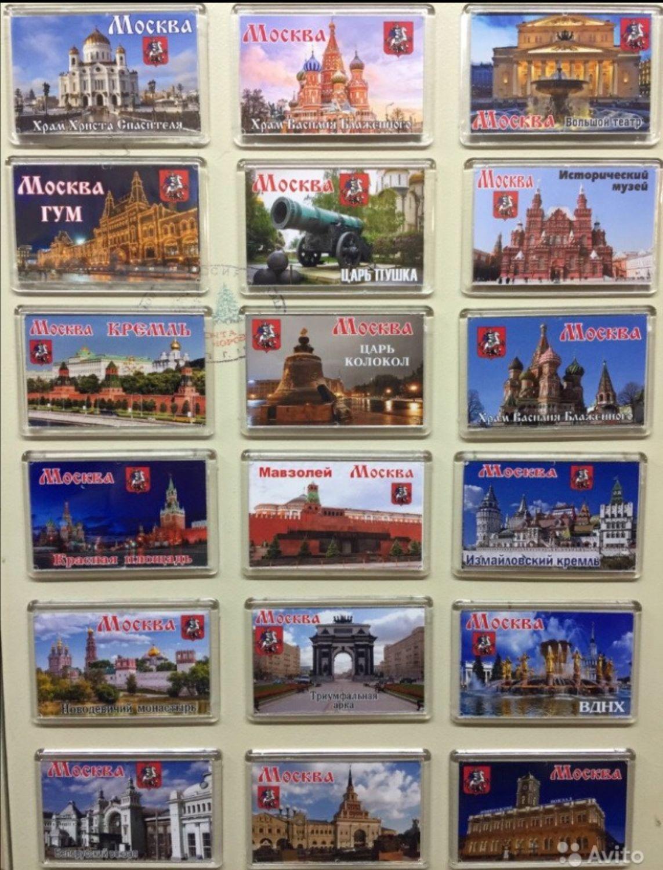 Магнит сувенирный, акриловый, Магниты, Москва,  Фото №1
