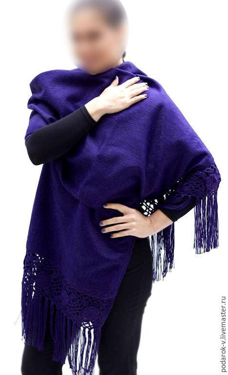 Натуральная чистая 100% Лама АЛЬПАКА - палантин шарф накидка. фиолетовый цвет
