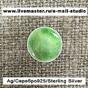 Материалы для творчества handmade. Livemaster - original item Enamel EFCO transparent Green foliage №1163 ground 10 grams. Handmade.