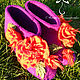 """Обувь ручной работы. Ярмарка Мастеров - ручная работа. Купить Домашние валенки """"Лиловая фантазия"""". Handmade. Валенки, домашние валенки"""