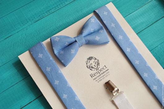 Комплекты аксессуаров ручной работы. Ярмарка Мастеров - ручная работа. Купить Бабочка + Подтяжки Милорд / комплект голубая бабочка-галстук и помочи. Handmade.