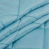 Материалы для творчества ручной работы. Ярмарка Мастеров - ручная работа Курточная стеганая  ткань  голубая  BARBOUR. Handmade.