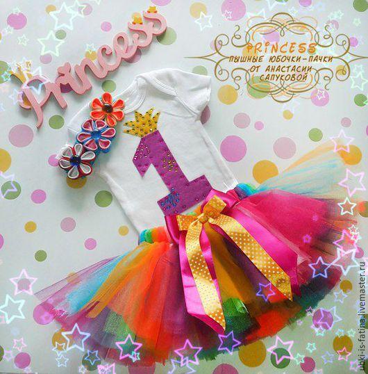 Одежда для девочек, ручной работы. Ярмарка Мастеров - ручная работа. Купить Радужный комплект юбка пачка, боди, повязка. Handmade.