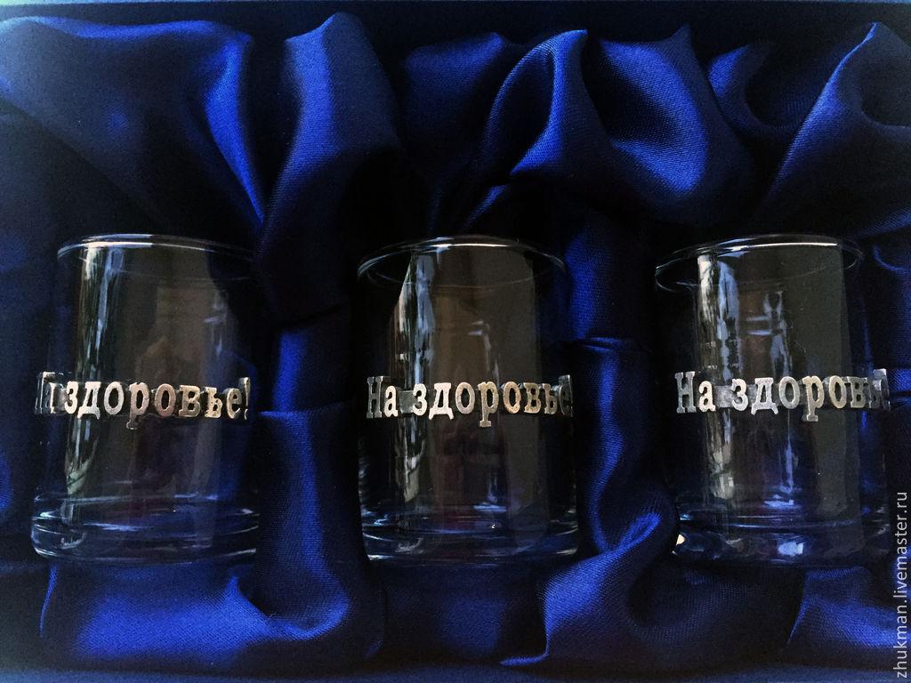 Set of stacks 'To health!' (3 stack/glass). Gift set, Shot Glasses, Zhukovsky,  Фото №1