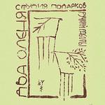Студия Два оленя - Ярмарка Мастеров - ручная работа, handmade