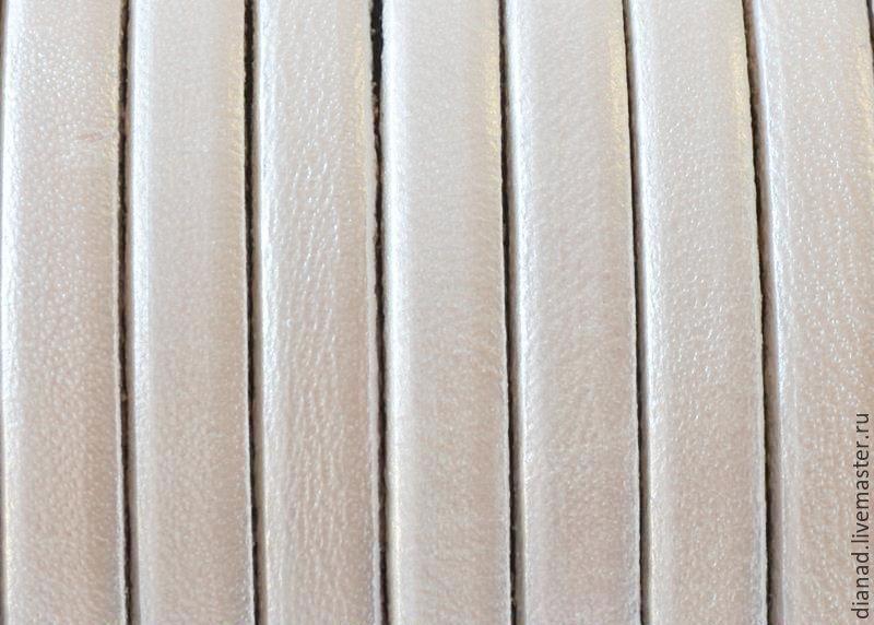 Кожаный шнур 5х2мм белый перламутровый. Испания, Для украшений, Москва, Фото №1