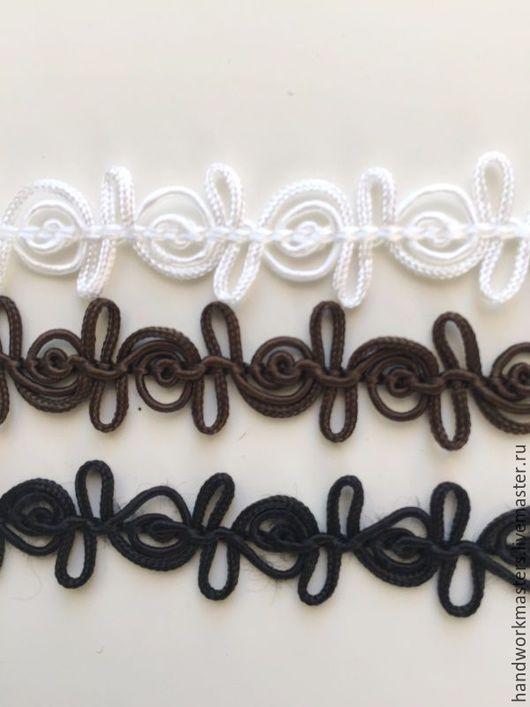 Декоративная тесьма `Розочки` для украшения одежды и домашнего текстиля. Ширина 15мм. Состав 25%хлопок+75%вискоза