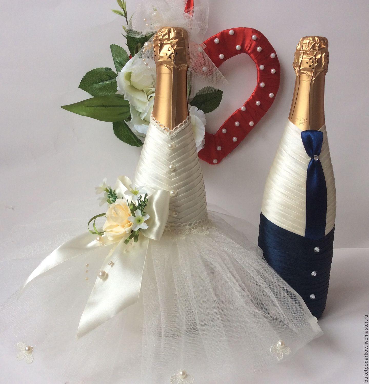 Свадебные бутылки мастер класс жених