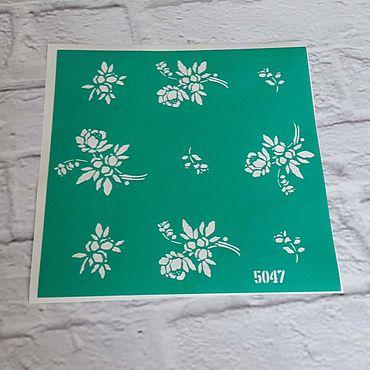 Материалы для творчества ручной работы. Ярмарка Мастеров - ручная работа 5047  Трафарет на клеевой основе многоразовый. Handmade.