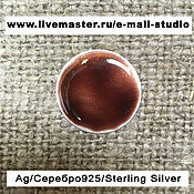 Материалы для творчества handmade. Livemaster - original item Enamel EFCO transparent Chestnut No. №1179 ground 10 grams. Handmade.