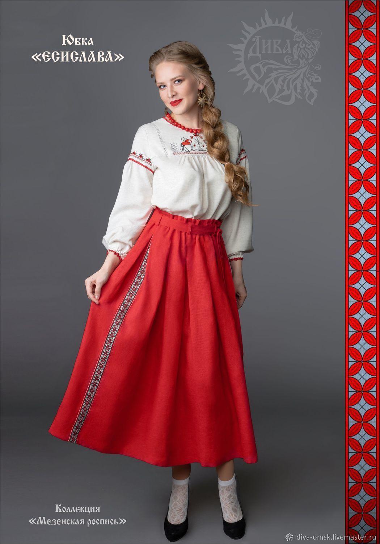 Skirt ' Desislava», Dresses, Omsk,  Фото №1