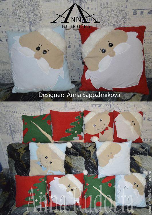 Флисовая подушка- отличный подарок, приобретение для себя и близких, украсит любой уголок Вашего дома и подарит тепло, волшебство и добро!