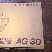 Материалы для творчества ручной работы. Ярмарка Мастеров - ручная работа Каретка - интарсия AG 30 для Silver Reed. Handmade.