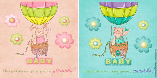 Детские открытки ручной работы. Ярмарка Мастеров - ручная работа. Купить Barabashka Cards. Handmade. Открытка ручной работы, девочка