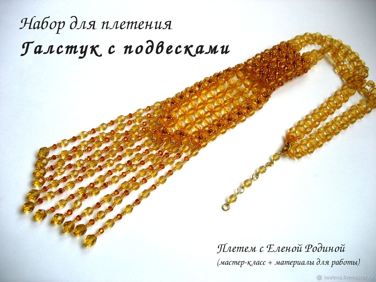 All for Jewelry Making handmade. Livemaster - handmade. Buy Set to weave 'a Tie with pendants'.