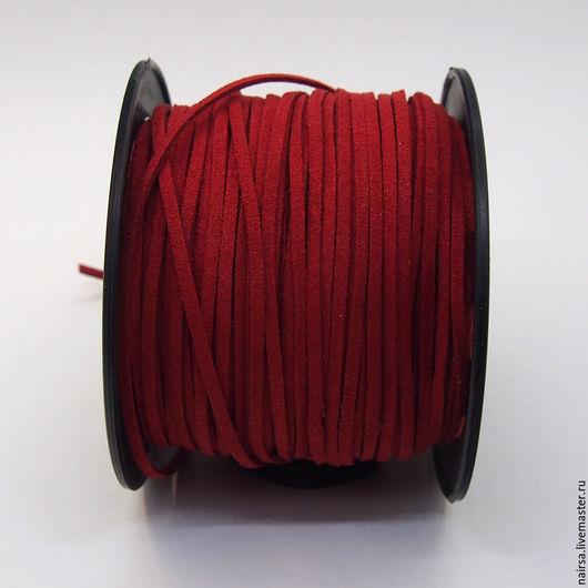 Шнур замшевый. Красный