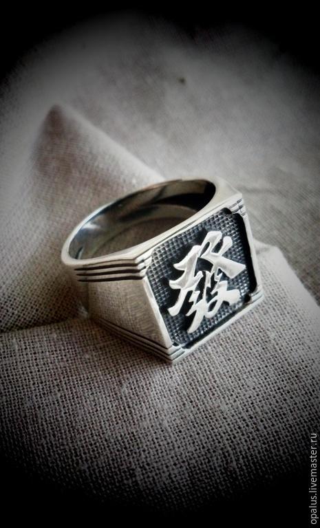 """Украшения для мужчин, ручной работы. Ярмарка Мастеров - ручная работа. Купить Перстень """"Китай"""". Handmade. Мужской подарок, серебряный перстень"""
